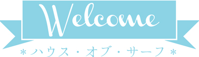 welcome-hos